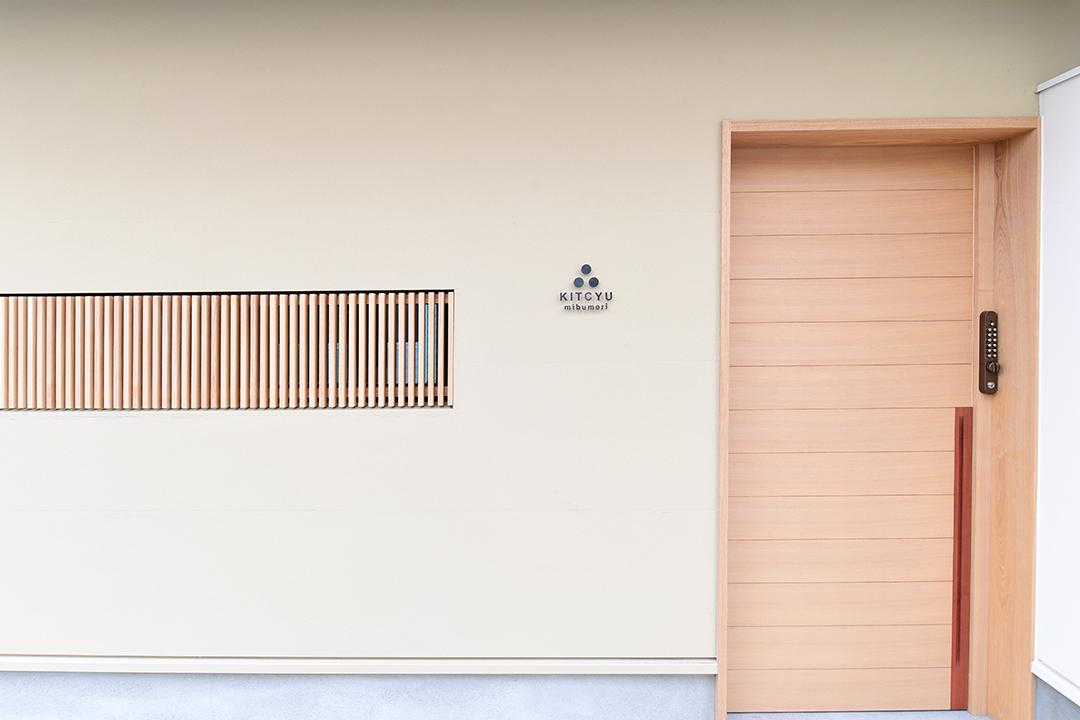 京都の宿玄関