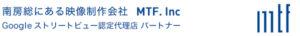 株式会社MTFロゴ